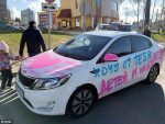 Marry Me! Desperate Girl Sprays Paint On Her Boyfriend's Car Asking Him To Marry Her(Photos)