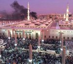 4 Dead, 5 Others Injured After Suicide Bomber Hits Mosque In Saudi Where Prophet Muhammad Is Buried(Photos&Video)