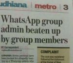 "See What ""WhatsApp"" Has Caused!"