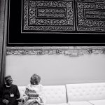 Cute! President Buhari And Wife Aisha All Loved Up In New Photo