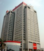 UBA And MEC, Inc., Launch Revolutionary Omni-Channel Payment System, EmailMoni