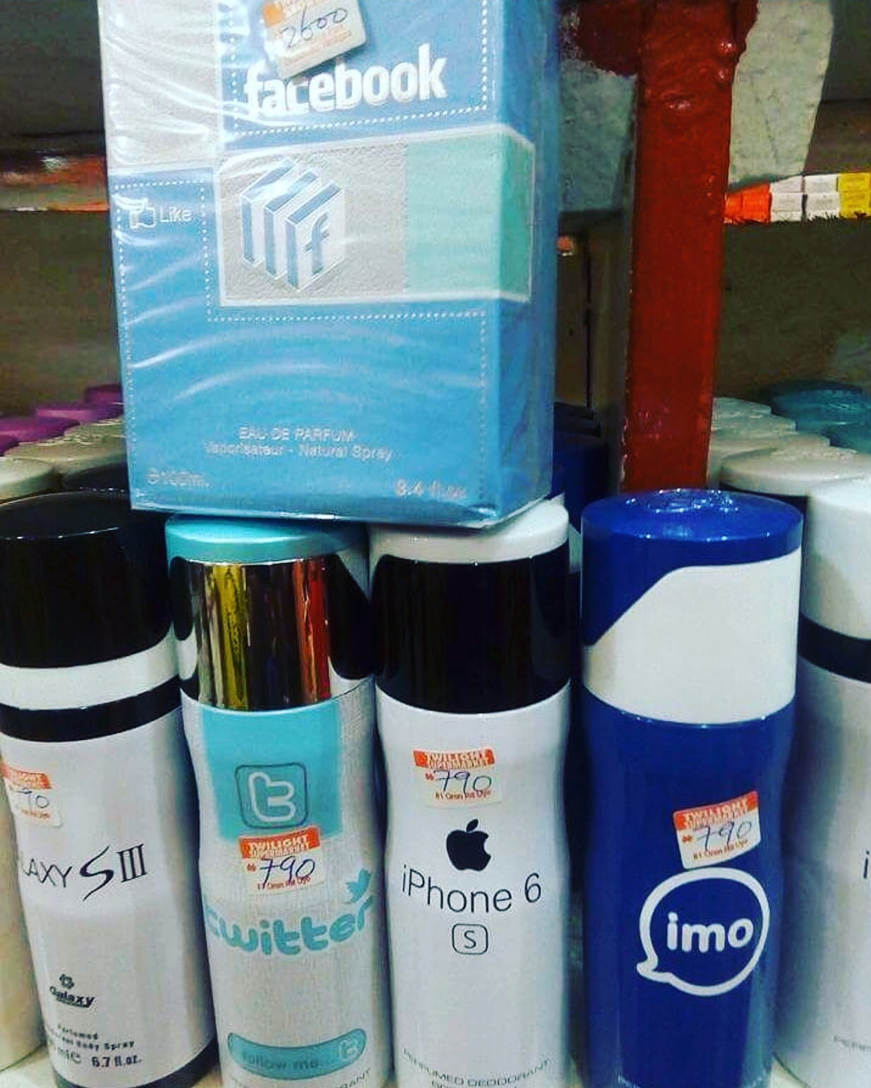 What's Your Flavour: Check about Facebook, IPhone 6s, Samsung Galaxy Perfumes