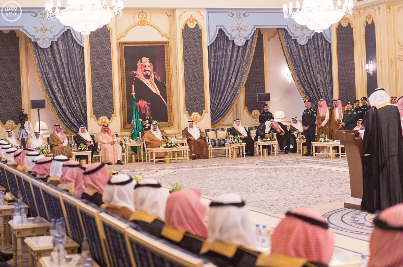 Amazing Photos Showing The Interior Of The King Of Saudi Arabia's Palace
