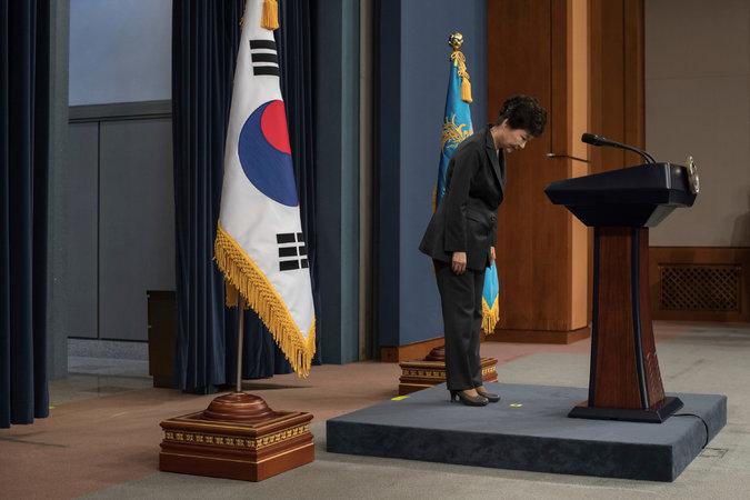 Can This Happen In  Nigeria? South Korea Impeaches President, Park Geun-hye
