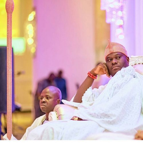 Despite Him Snobbing Me, I Will  Continue To Hold Oba Akiolu In High Esteem – Ooni Of  Ife