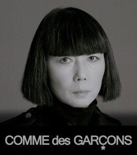 "#MetGala: See How The Stars Interpreted This Years Theme-""Rei Kawakubo/ Comme des Garcon : The Art of The In-Between"""