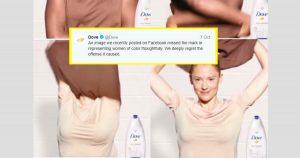 "Nigerian Model Model In 'Racist Dove AD"" Lola Ogunyemi Speaks Out- Says 'I Am Not A Victim'"